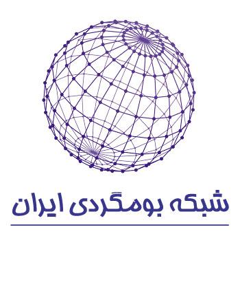 شبکه بومگردی ایران
